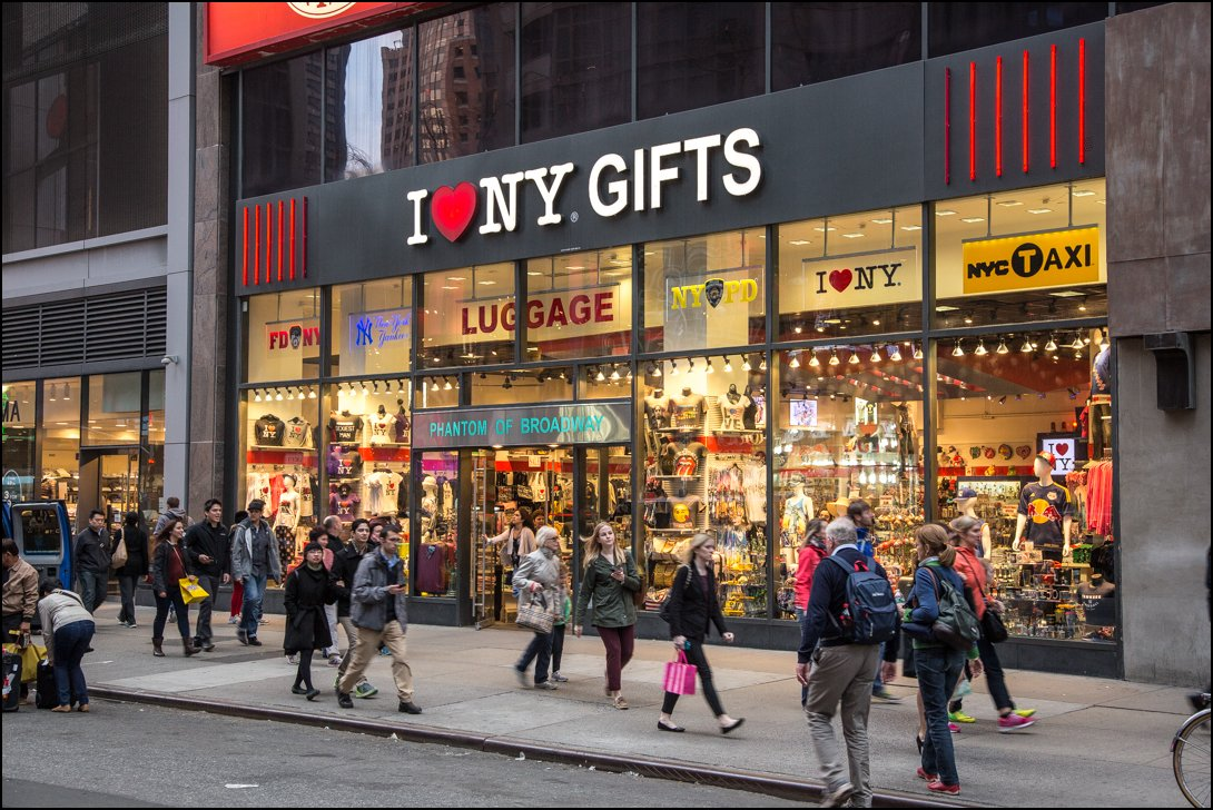 NYC gifts